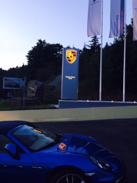Porsche Centre opened in Sochi